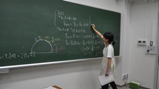 数学 セミナー風景