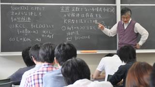 数学 授業風景
