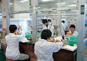 無機化学系の学生実験