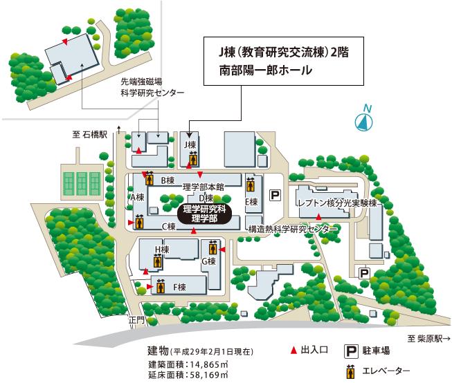 Map for Nambu hall