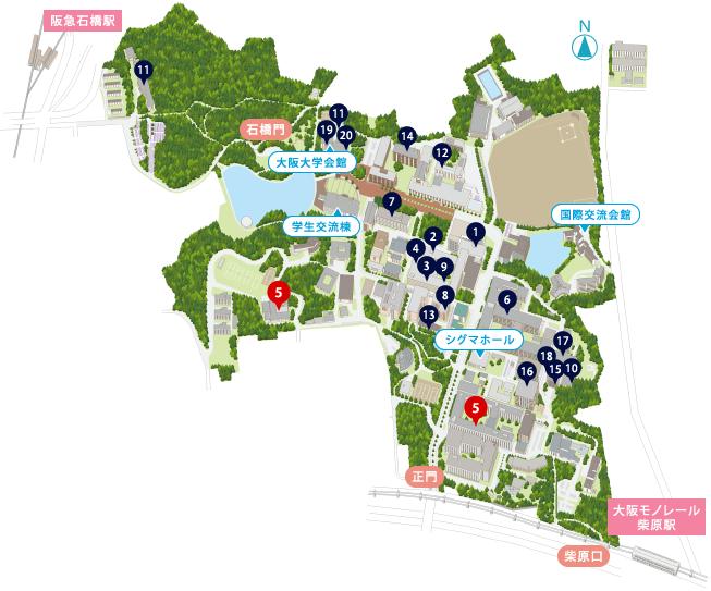 豊中キャンパスマップ