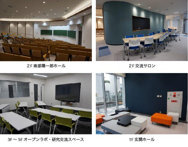 教育環境、建物、設備の整備
